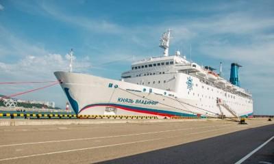 Круиз на «Князе Владимире» прошел в порту Сочи
