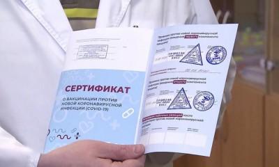 Важная информация об отдыхе в Краснодарском крае с 1 июля 2021 года