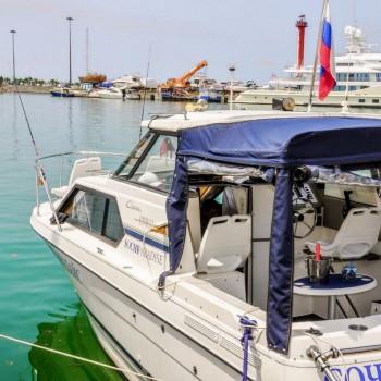 Морская рыбалка на катере (3 часа) | Морпорт Сочи