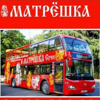 Аренда«Матрешка»дабл-деккер-4 часа