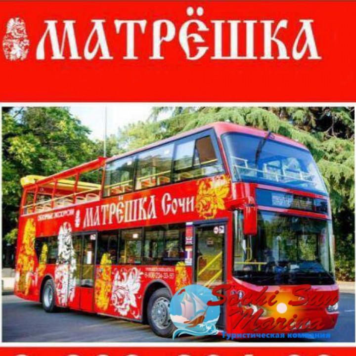 Аренда дабл-деккера «Матрешка» 4 часа