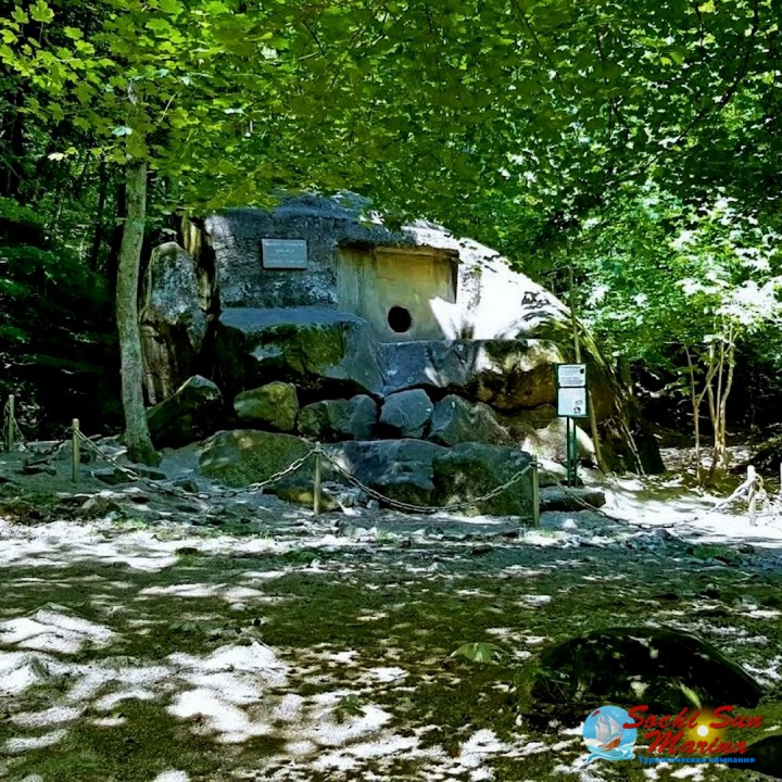 «Дорога к мечте» - обрядовая экскурсия с посвящением   Волконский дольмен