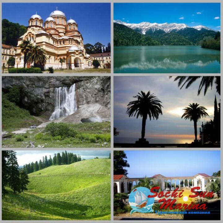 Обзорная экскурсия vip «Страна души» - Абхазия