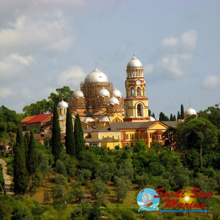 экскурсия Паломнический тур «Святые места Страны Души» - Абхазия