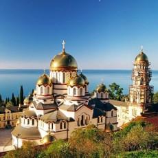 «Золотое Кольцо» - Абхазия экскурсия