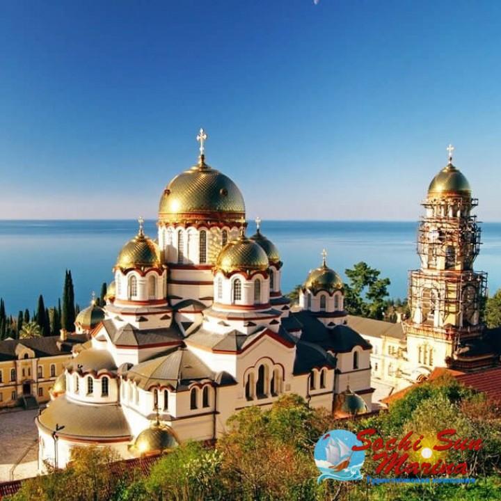 «Золотое Кольцо» - Абхазия