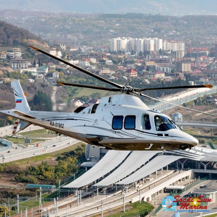 Вертолетный трансфер на Agusta 109SP | вылет из Сочи