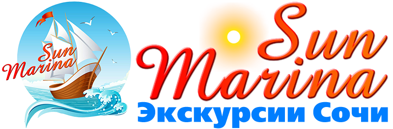 «Sochi-SunMarina» | Экскурсии и развлечения Сочи